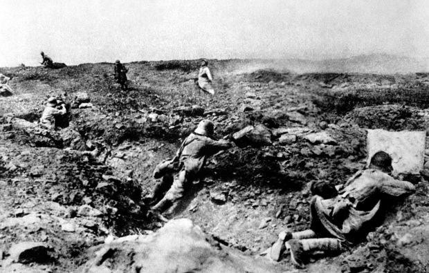 WAR & CONFLICT BOOK ERA:  WORLD WAR I/THE FRONT